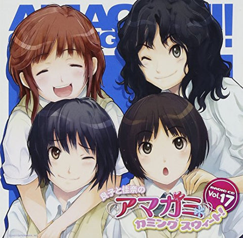 Image for Ryoko to Kana no Amagami Coming Sweet! Vol.17