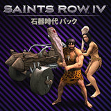 Thumbnail 3 for Saints Row IV: Re-Elected