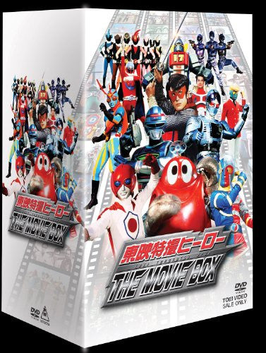 Image 1 for Toei Tokusatsu Hero The Movie Box [Limited Edition]