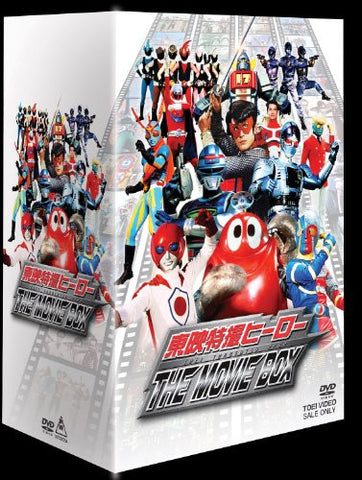 Image for Toei Tokusatsu Hero The Movie Box [Limited Edition]