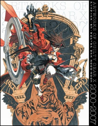 Image for Artworks Of Guilty Gear X 2000 2007