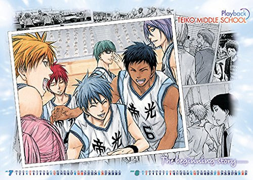 Image 2 for Kuroko no Basket - Comic Calendar - Wall Calendar - 2015 (Shueisha)[Magazine]