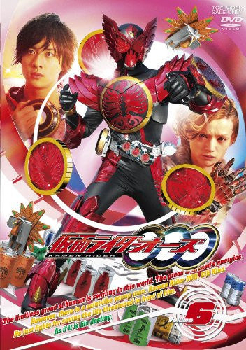 Image 1 for Masked Rider Ooo Vol.6