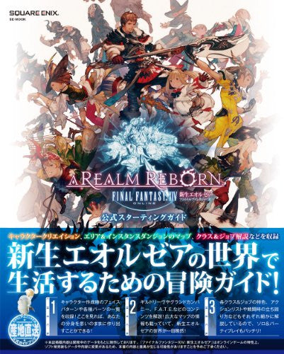 Image 1 for Final Fantasy Xiv: A Realm Reborn (Se Mook)