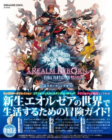 Image for Final Fantasy Xiv: A Realm Reborn (Se Mook)