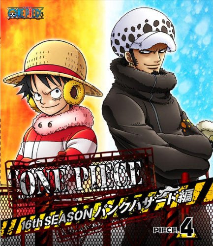 Image 1 for One Piece 16th Season Punk Hazard Hen Piece 4