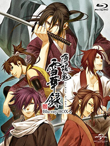 Image 1 for Hakuoki Sekkaroku Blu-ray Box [2Blu-ray+CD Limited Edition]