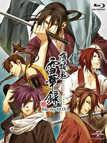 Image for Hakuoki Sekkaroku Blu-ray Box [2Blu-ray+CD Limited Edition]
