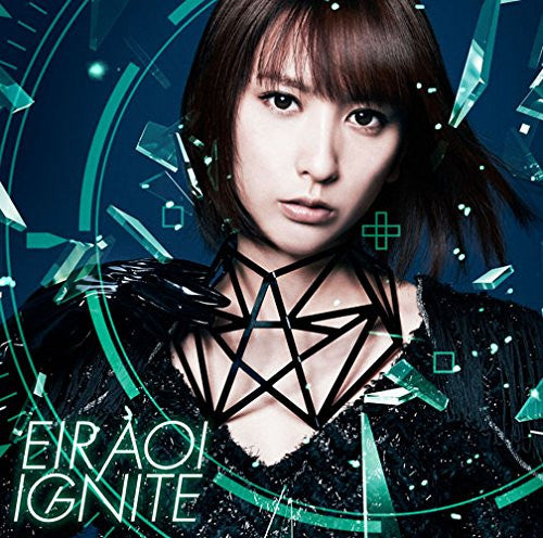 Image 1 for IGNITE / Eir Aoi [Limited Edition]