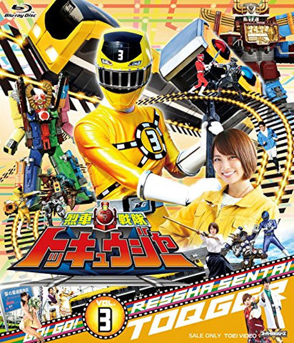 Image for Ressha Sentai Toqger Vol.3