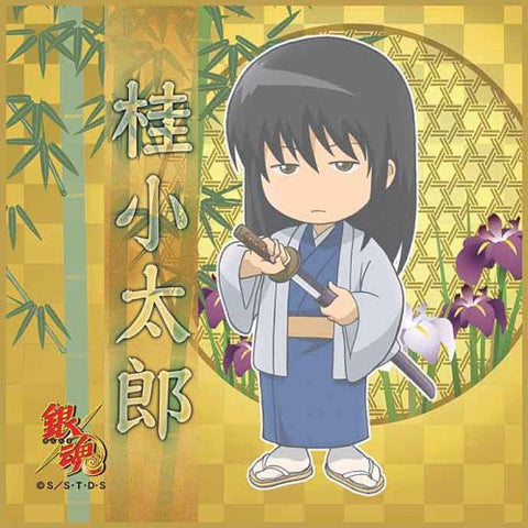 Image for Gintama - Katsura Kotarou - Towel - Mini Towel - Ver.3 (Broccoli)