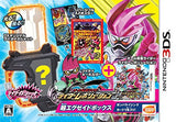 Thumbnail 1 for All Kamen Rider: Rider Revolution [Super EX-AID Box]