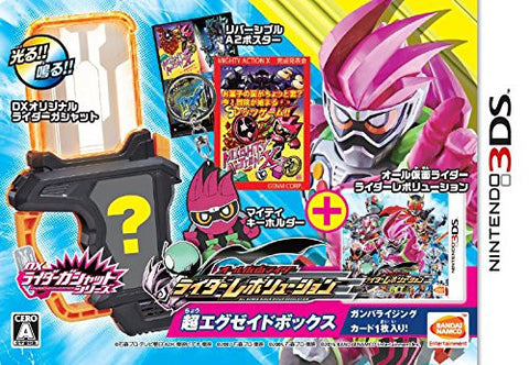 Image for All Kamen Rider: Rider Revolution [Super EX-AID Box]