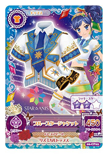 Image 3 for Aikatsu 1st Season Blu-ray Box 1