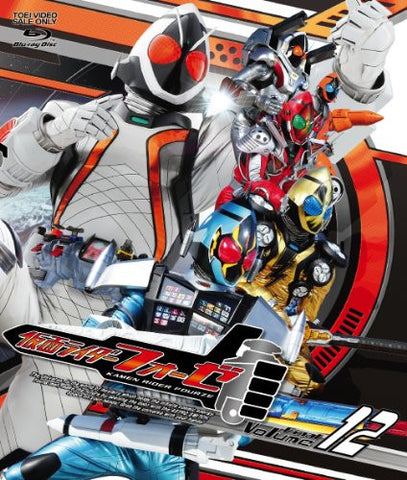 Image for Kamen Rider Fourze Vol.12