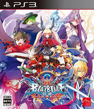 Blazblue Centralfiction [Limited Box] - 1