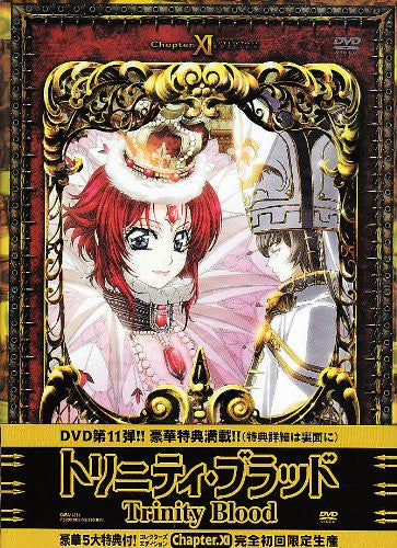 Image 1 for Trinity Blood Chapter.11 Collector's Edition [Limited Edition]