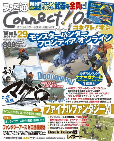 Famitsu Connect! On Vol.29 May Japanese Videogame Magazine