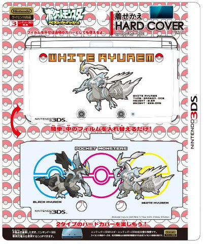 Image for Dress-up Hard Cover for Nintendo 3DS (White Kyurem)