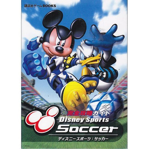 Disney Sports: Football Strategy Guide Book / Gc