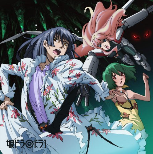Image 1 for Macross Frontier Drama CD Nyan Dra◎Dra1