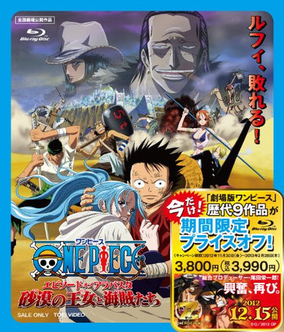 Image for One Piece: The Desert Princess And The Pirates Adventures In Alabasta / Episode Of Alabasta Sabaku No Ohjo To Kaizoku Tachi