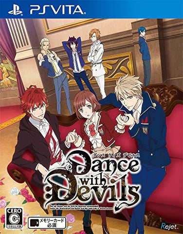 Image for Dance with Devils