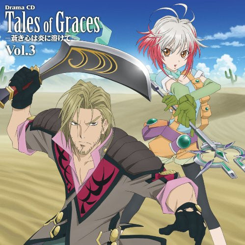 Image 1 for DRAMA CD Tales of Graces Vol.3 -Aoki Kokoro wa Honoo ni Tokete-