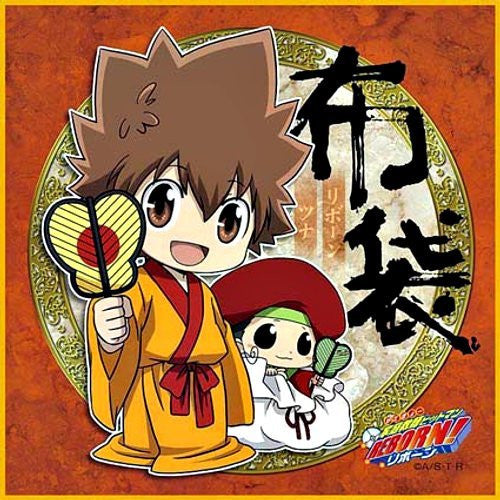 Image 1 for Katekyou Hitman REBORN! - Reborn - Sawada Tsunayoshi - Towel - Mini Towel - Seven Gods of Fortune (Broccoli)