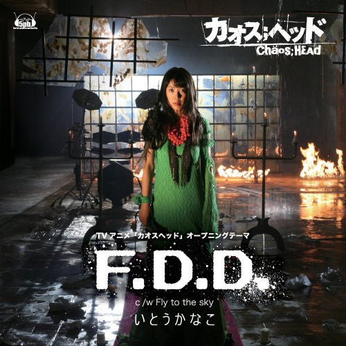 "Image 1 for CHAOS;HEAD Opening Theme ""F.D.D."""