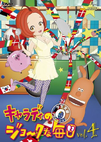 Image 1 for Charady No Joke Na Mainichi Vol.4