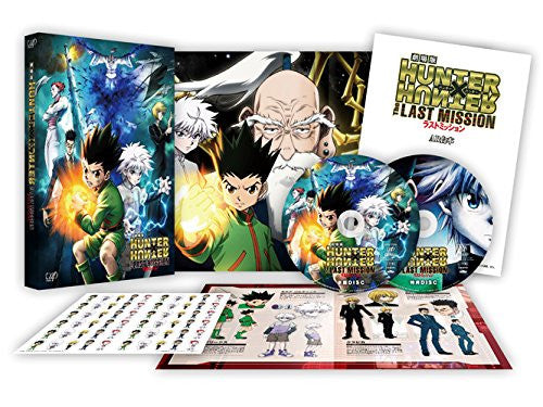 Image 2 for Hunter x Hunter - The Last Mission