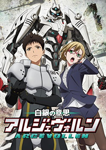 Image for Argevollen Vol.1