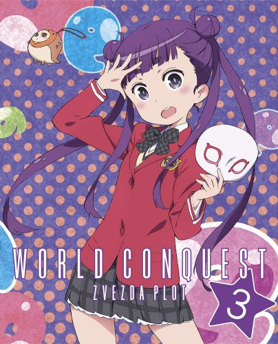 Image 1 for World Conquest Zvezda Plot 3 [Blu-ray+CD Limited Edition]