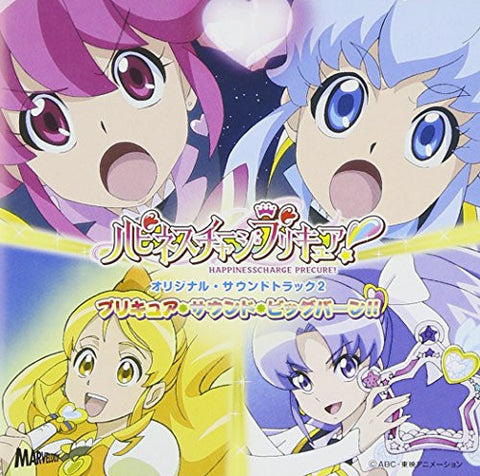 Image for Happinesscharge Precure! Original Soundtrack 2: Precure Sound Big Bang!!