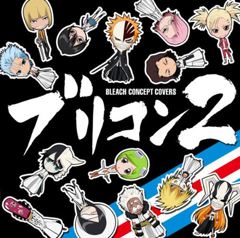 Image for BLECON: BLEACH CONCEPT COVERS 2