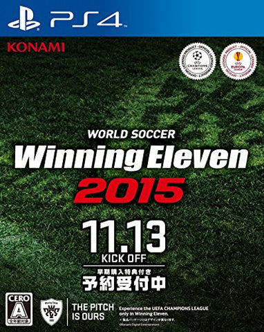 Image for World Soccer Winning Eleven 2015