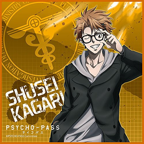 Image 1 for Psycho-Pass - Kagari Shuusei - Mini Towel - Towel (Broccoli)