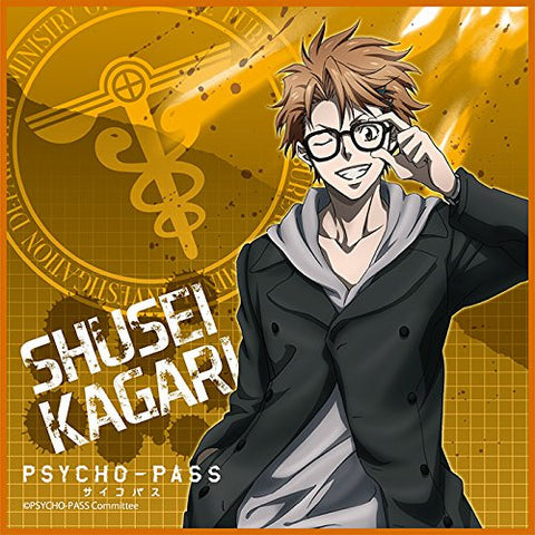 Image for Psycho-Pass - Kagari Shuusei - Mini Towel - Towel (Broccoli)