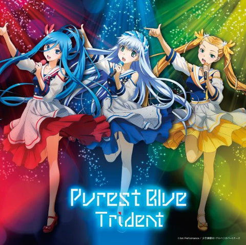 Image for Purest blue / Trident