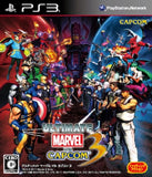 Thumbnail 1 for Ultimate Marvel vs. Capcom 3