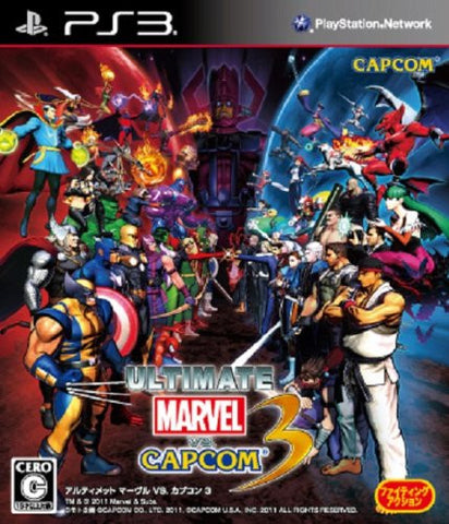 Image for Ultimate Marvel vs. Capcom 3