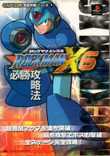 Image 1 for Mega Man X6 Winning Strategy Guide Book / Ps