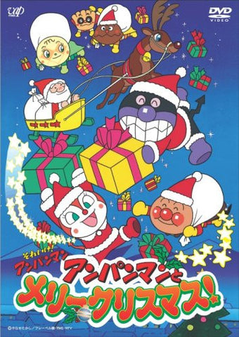 Image for Soreike! Anpanman Anpanman To Merry Christmas
