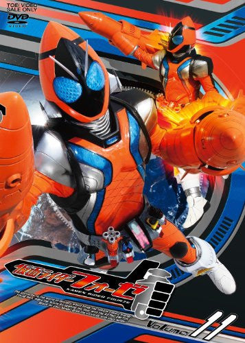 Image 1 for Kamen Rider Fourze Vol.11