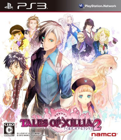Image for Tales of Xillia 2