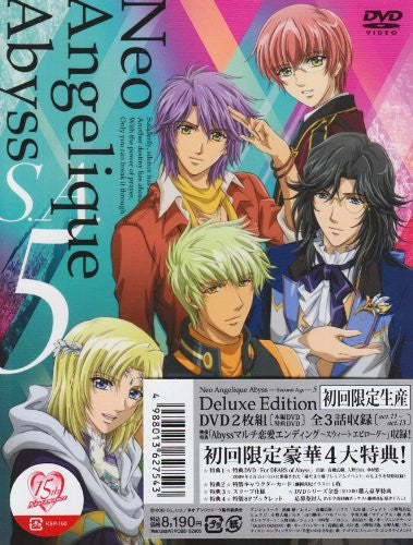 Image 1 for Neo Angelique Abyss Second Age Vol.5 Deluxe Edition [Limited Edition]