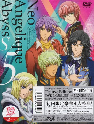 Image for Neo Angelique Abyss Second Age Vol.5 Deluxe Edition [Limited Edition]