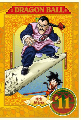 Image for Dragon Ball #11