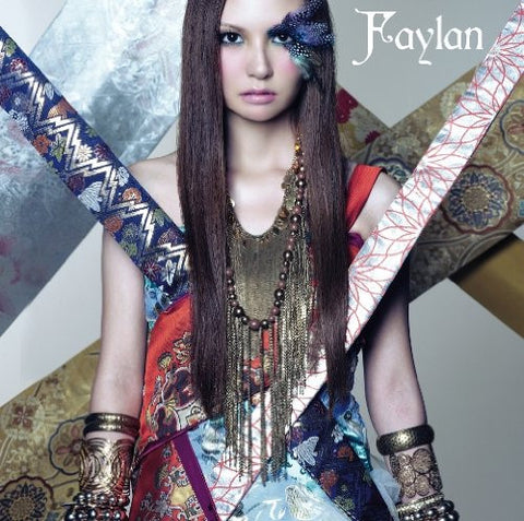 Image for Last vision for last / Faylan